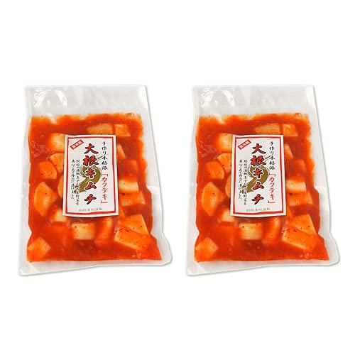 別府漬物 国産野菜 大根キムチ 250g×2