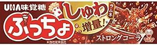 味覚糖 ぷっちょストロングコーラ10粒