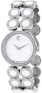 ساعة موفادو اونو مودا للنساء بمينا ابيض وبسوار ستانلس ستيل - 0606097