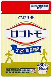 カルピス ロコトモ 60粒入 約30日分 CP2998 乳酸菌 配合 歩む あなたの乳酸菌 サプリメント