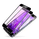 MINIKA iphone8plus ブルーライト ガラスフィルム iphone8プラス 保護フィルム ブルーライトカット アイフォン7plus 用 強化ガラスフィルム iphone7プラス 画面保護シート 浮きなし/指紋防止/秒で貼り付け/浮かない/保護傷に強い 2枚セット あいふおん7plus/8plus フィルム