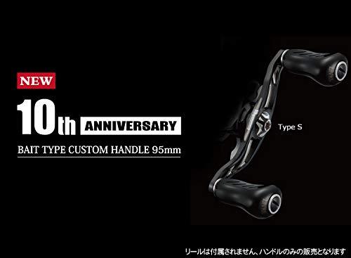 リブレ 10th ANNIVERSARY BAIT TYPE CUSTOM HANDLE 95mm Type-Z(ダイワ右)