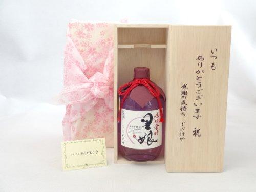 贈り物セット いつもありがとうございます感謝の気持ち木箱セット 焼酎セット (太閤酒造場 本格芋焼酎 鳴門金時 里娘 720ml(徳島県)) メッセージカード付