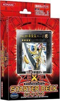Yugioh Zeal OCG Starter Deck 2011 (japan import)