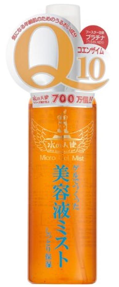 バンカープールペスト水の天使美容液ミスト 120ml