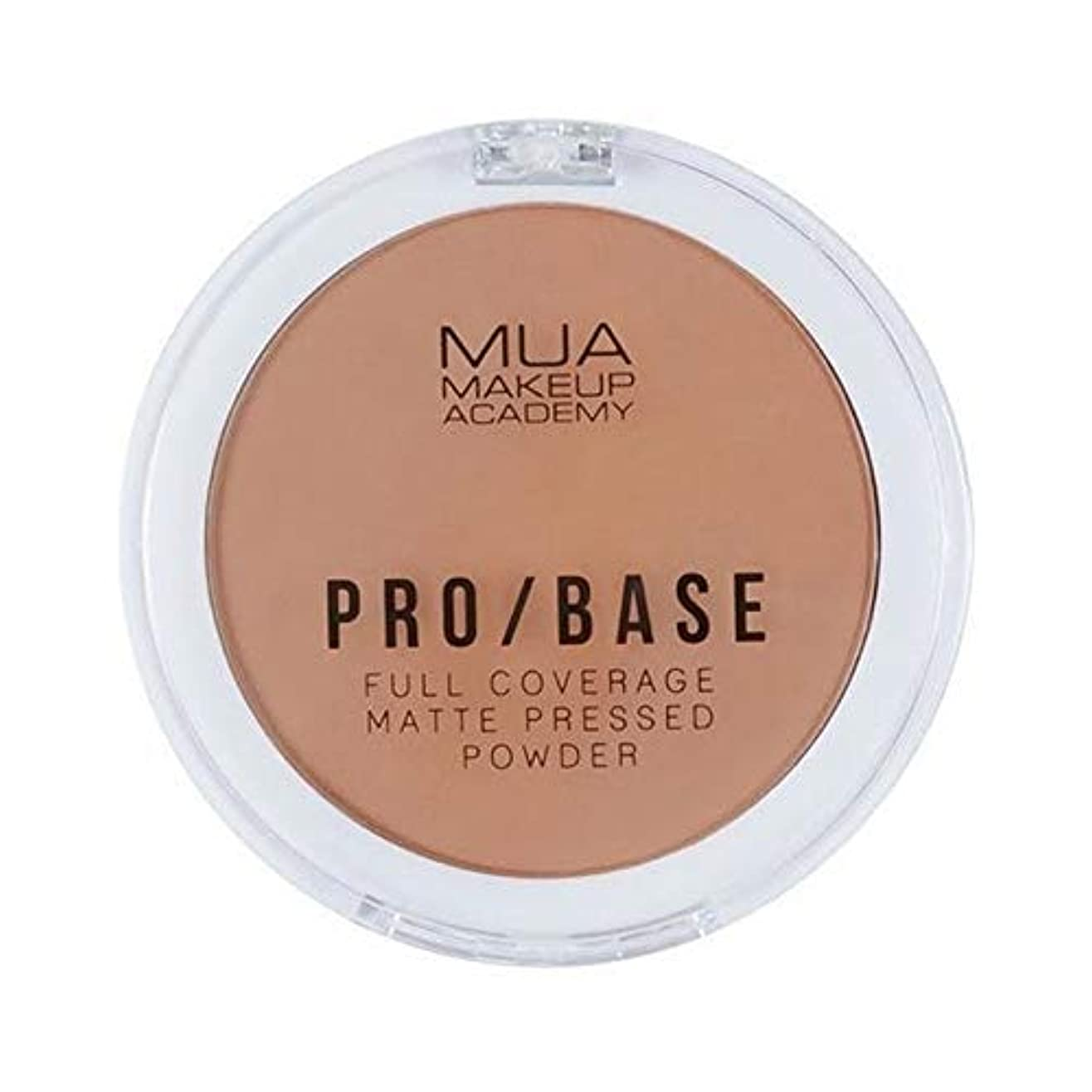 虐殺宇宙無秩序[MUA] Muaプロ/ベースのフルカバレッジマットパウダー#160 - MUA Pro/Base Full Coverage Matte Powder #160 [並行輸入品]