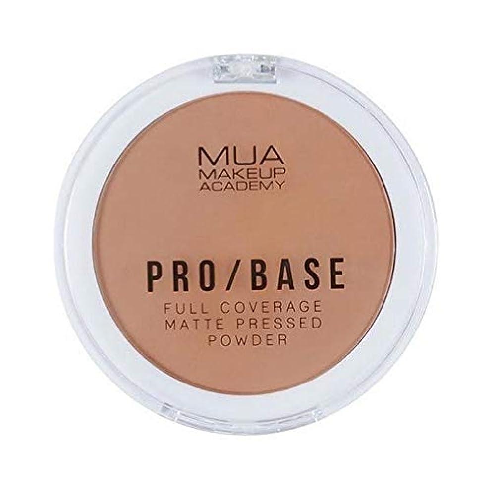 経験者うっかりパン屋[MUA] Muaプロ/ベースのフルカバレッジマットパウダー#160 - MUA Pro/Base Full Coverage Matte Powder #160 [並行輸入品]