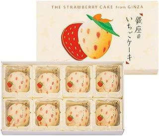 Tokyo Ginza Strawberry Cake 8 pcs