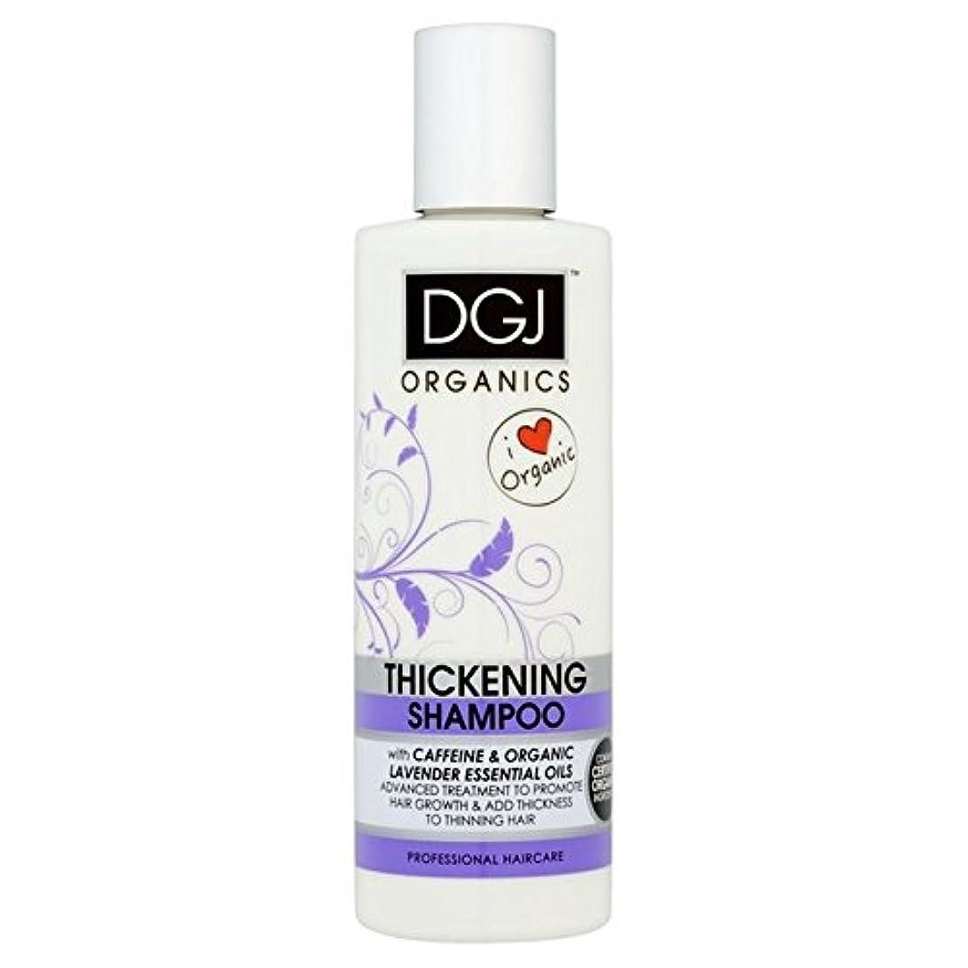 おいしい知り合い出力カフェインの250ミリリットルと有機物の肥厚シャンプー x4 - DGJ Organics Thickening Shampoo with Caffeine 250ml (Pack of 4) [並行輸入品]