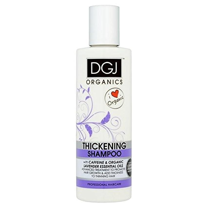 宿泊施設湿地初期DGJ Organics Thickening Shampoo with Caffeine 250ml - カフェインの250ミリリットルと有機物の肥厚シャンプー [並行輸入品]
