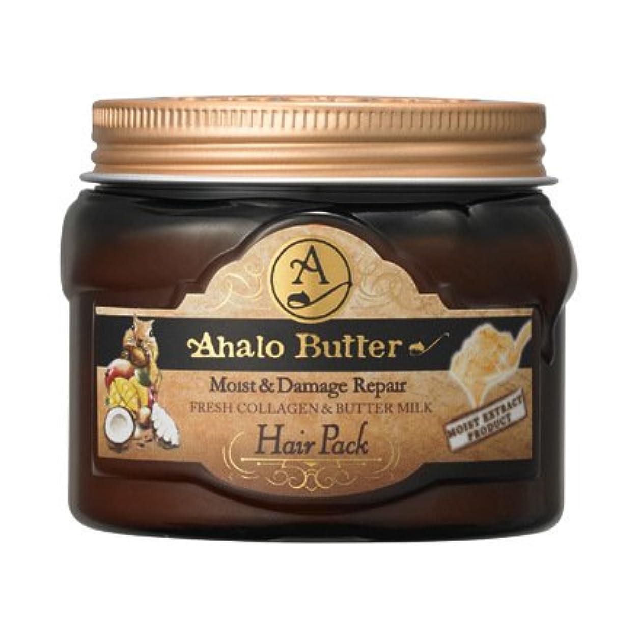 してはいけないモーテル専制Ahalo butter(アハロバター) リッチモイスト 集中ヘアパック 150g