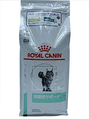 【療法食】 ロイヤルカナン キャットフード 満腹感サポート 2kg
