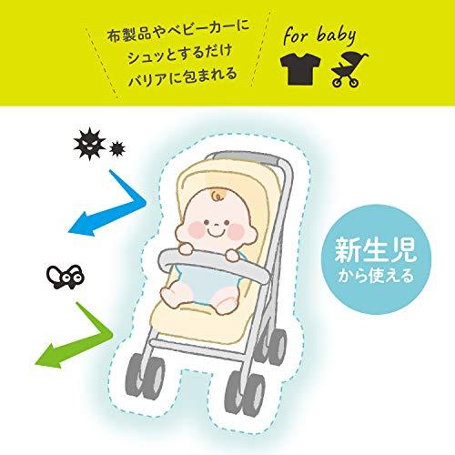 チュチュベビーミストデバリア30mL新生児からEtakイータック持続性防菌・防ウイルス+虫よけ