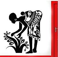 リビングルームの装飾のためのアフリカの女性の壁のステッカー寝室のインテリアビニール自己接着ウォールステッカーアート家の装飾63x57cm