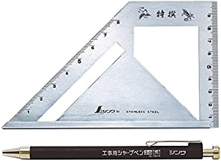 Shinwa Japanese Combination Square/Construction sharp pen 2.0 mm black