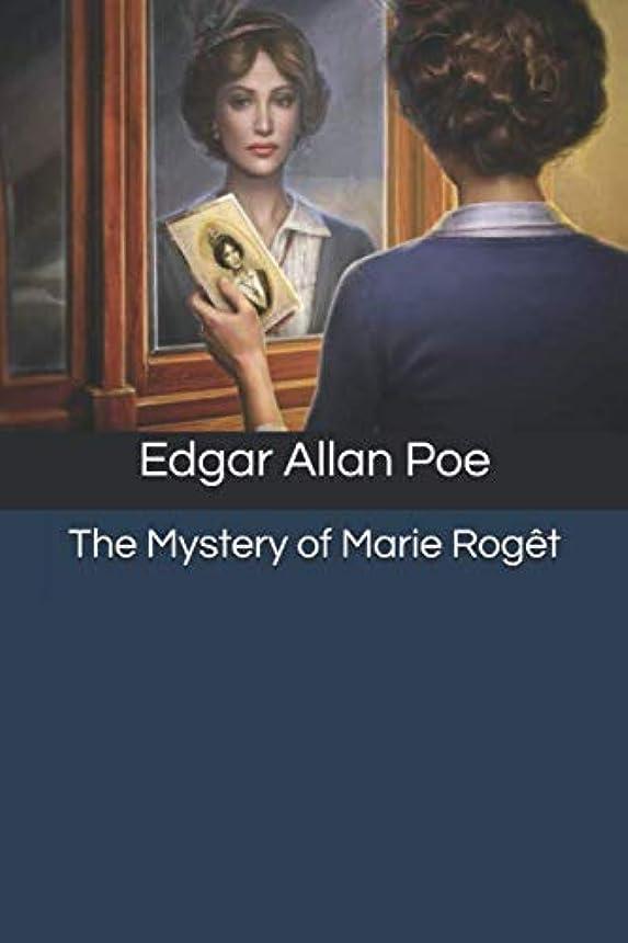 療法自治的側The Mystery of Marie Rogêt