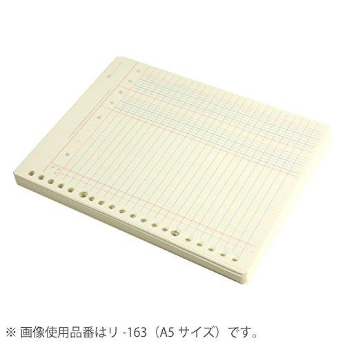 コクヨ三色刷りルーズリーフ経費明細帳B526穴100枚リ-113