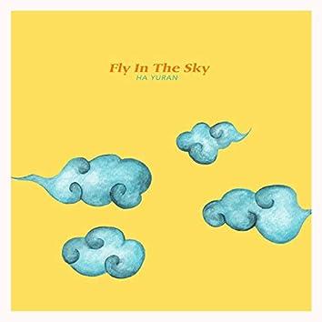 하늘을 날아서