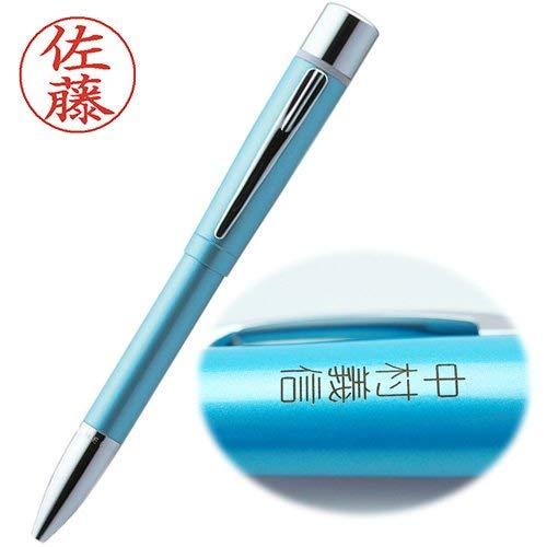 名入れ ネームペン シャチハタ プリモ (メールオーダー式) (ブルー) ローマン体 M便
