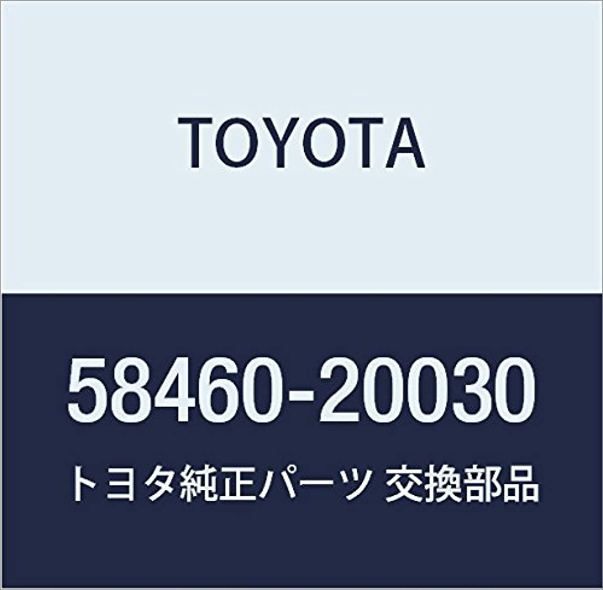 メタリック手数料慎重TOYOTA (トヨタ) 純正部品 ラゲージホールドベルト ストライカASSY セリカ 品番58460-20030