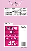 ごみ袋 45L ピンク ポリ袋 650x800mm 600枚 GL51