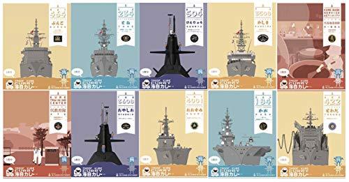 呉海自カレー 10種類詰め合わせAセット