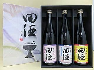 田酒 純米酒 美山錦、秋田酒こまち、華吹雪の3本セット 720ml