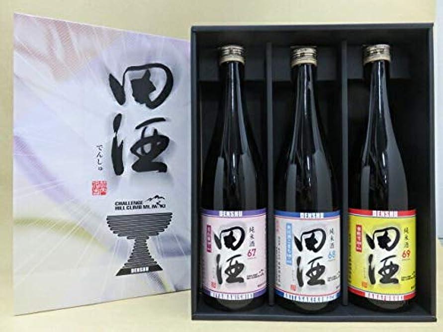 ミサイル風変わりな資本田酒 純米酒 美山錦、秋田酒こまち、華吹雪の3本セット 720ml