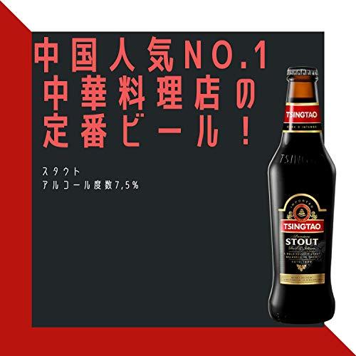 青島ビールスタウト[中国330ml×24本]