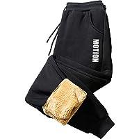 XUDES ポケットプラスカシミア付きメンズパフォーマンストレーニングパンツジョガー。-#IS-XL