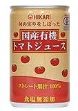 ヒカリ 国産有機トマトジュース 無塩 160g