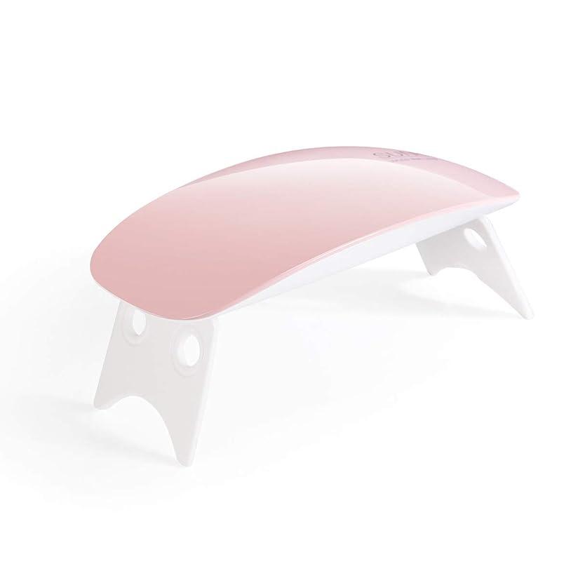 メンバーアスペクト誰Davine 小型LED光線療法機械USBの釘乾燥の紫外線ベーキングランプ