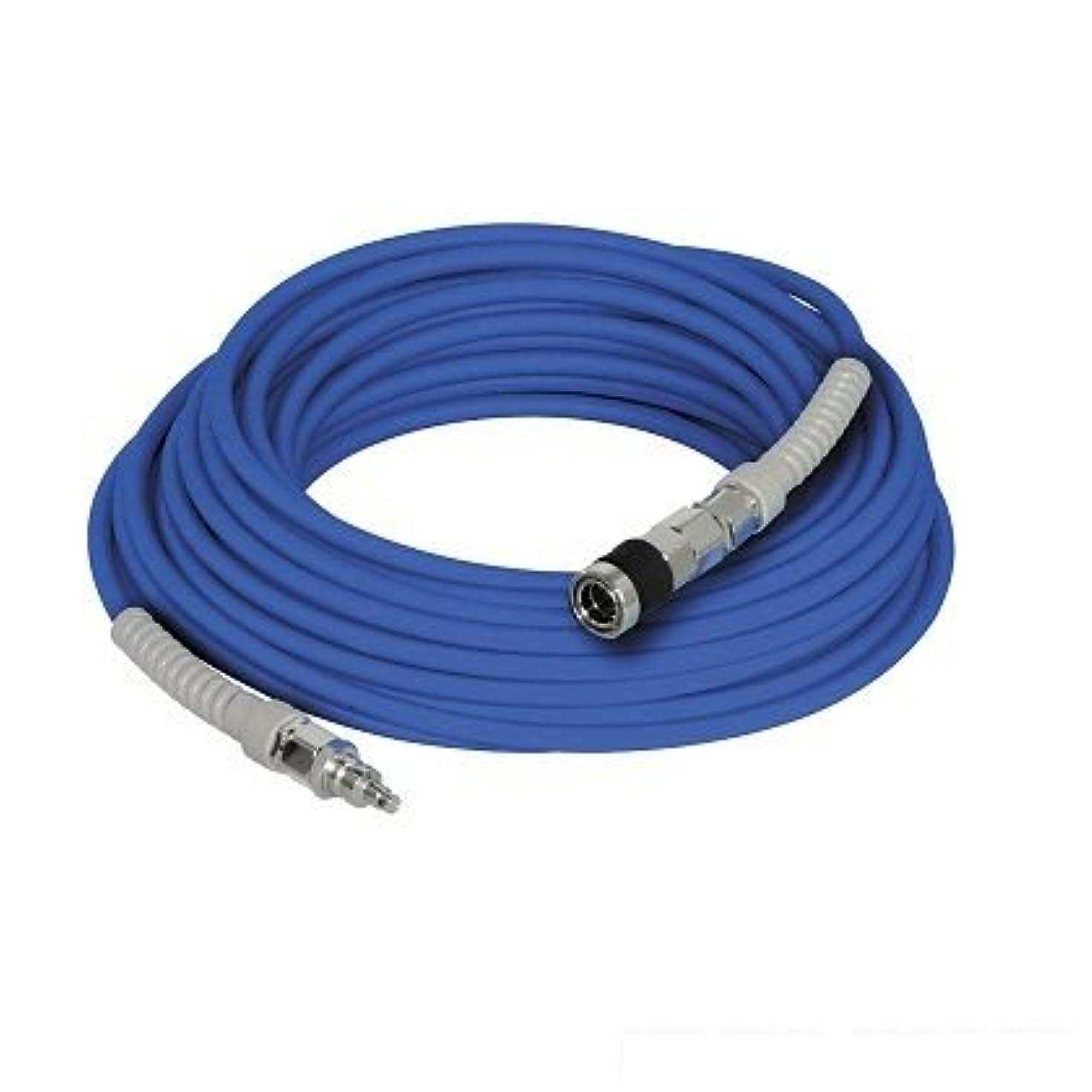 残るフィクション刈るマッハ 高圧エアーホース ブルー 長さ:20m SLH-420