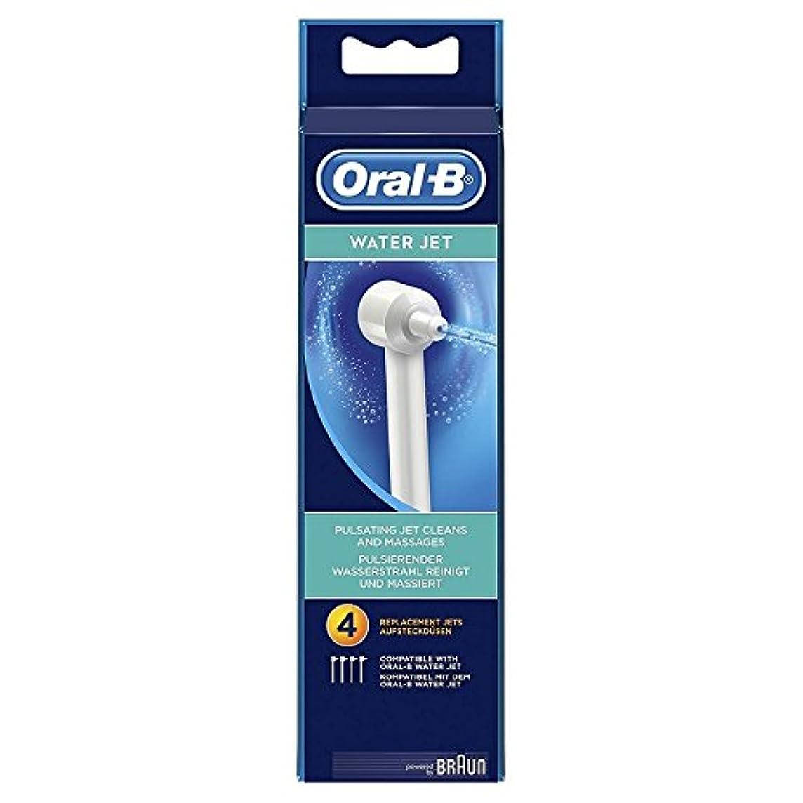 ビリーヤギ無力親愛なBraun Oral-B ED15A-4 交換用ジェット ED15A [並行輸入品]