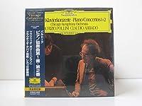 バルトーク:ピアノ協奏曲第1番・第2番(紙ジャケット仕様)