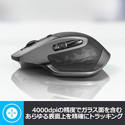 41Icr5FeQ8L-「Logicool MX Master 2S」ワイヤレスレーザーマウスを購入したのでレビュー!