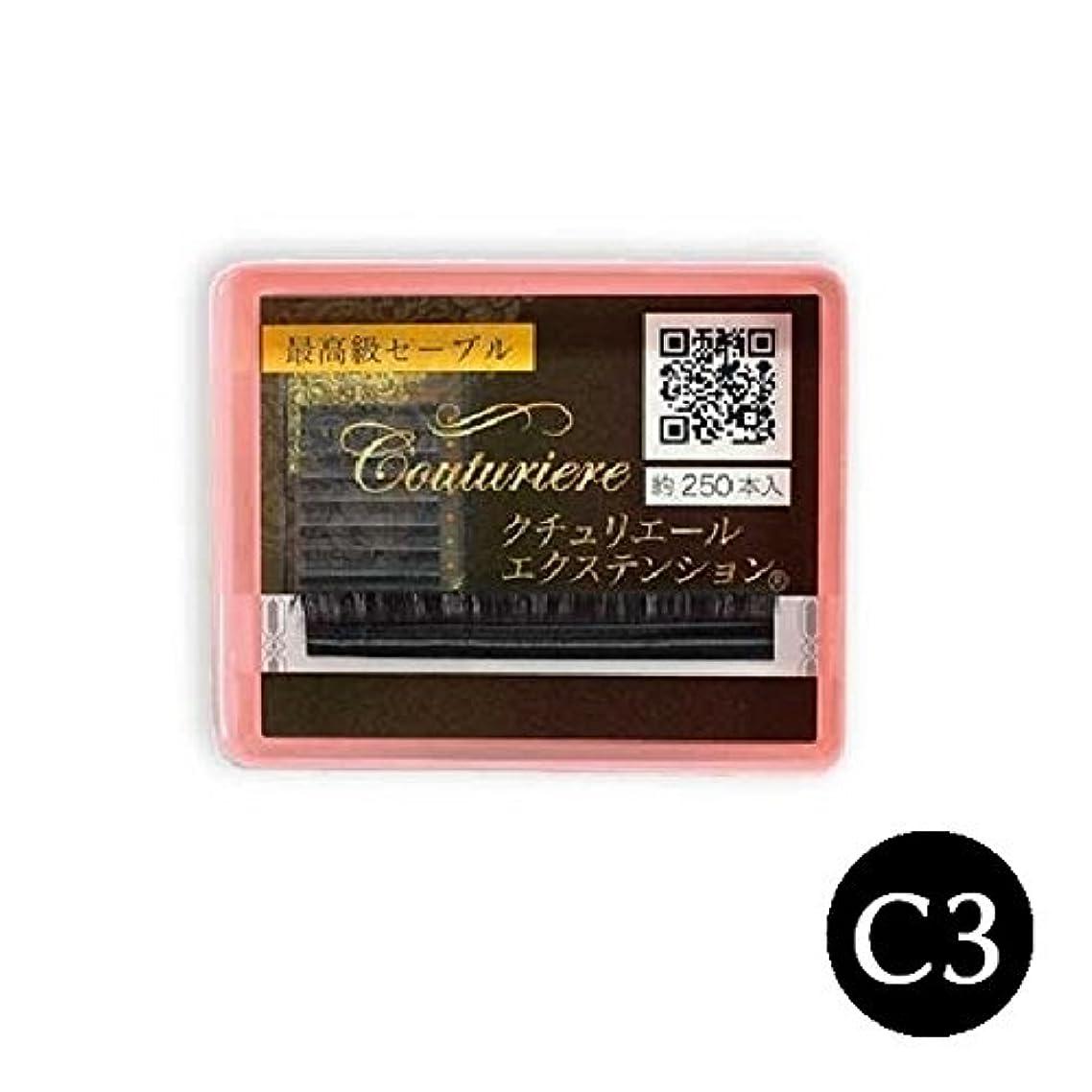 上院舌な閃光まつげエクステ マツエク クチュリエール C3カール (1列) (0.15mm 10mm)