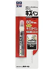 ソフト99(SOFT99) 補修用品 キズペン つや消しブラック 7g 08062