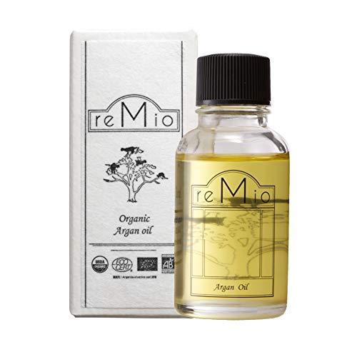 reMio(レミオ) オーガニック アルガンオイル