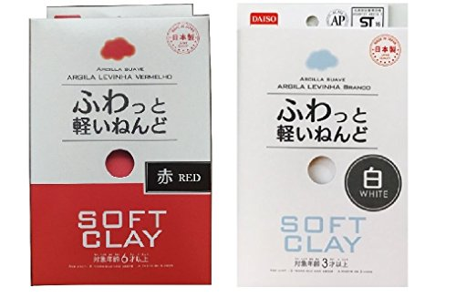 DAISO SOFT CLAY (red+white)