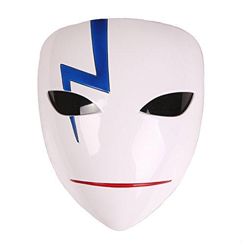 Rulercosplayzzkx Unisex-Baby Darker Than Black HEI Cosplay Masken Cosplay Mask A-Smile Standard Size
