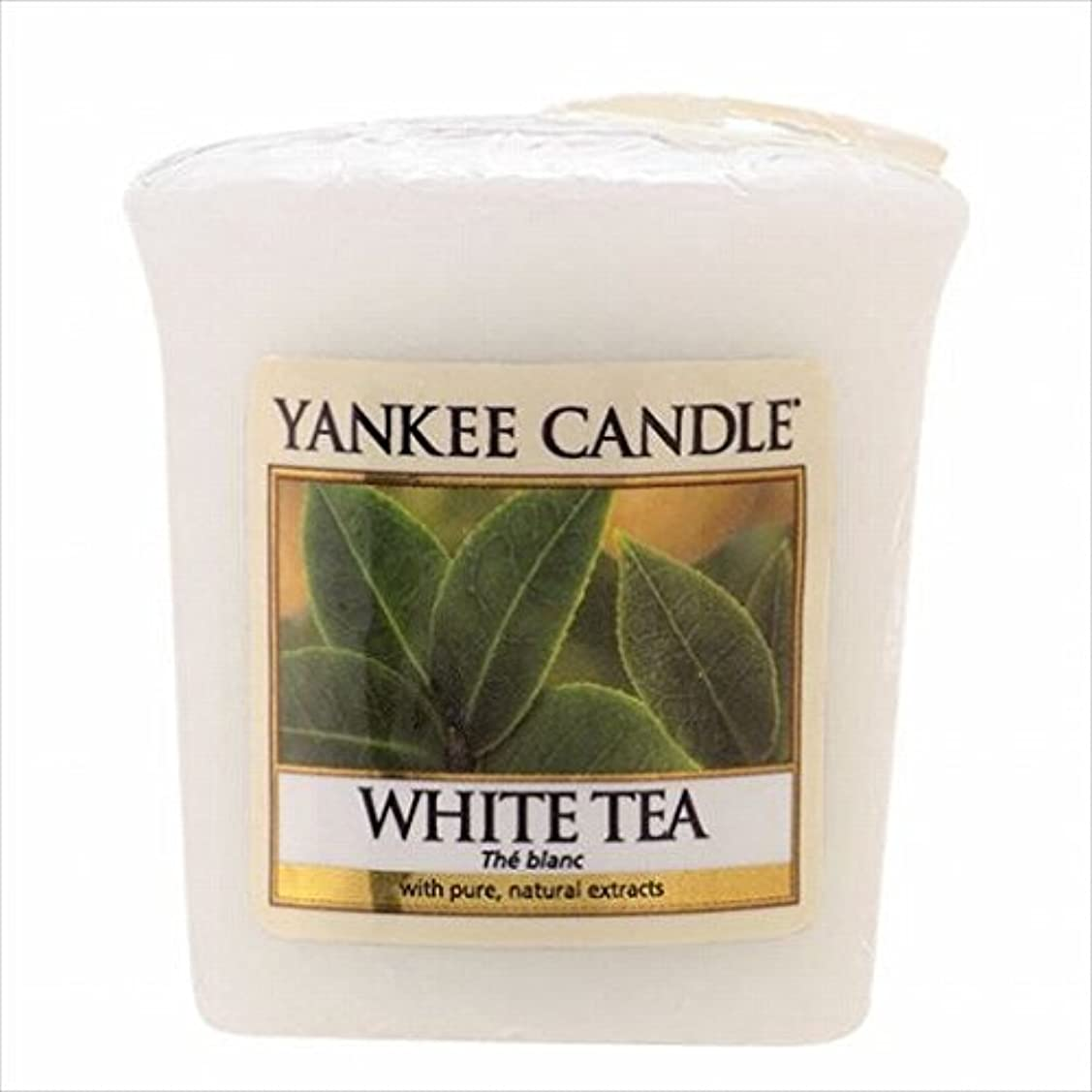 分離する罪人くしゃくしゃヤンキーキャンドル(YANKEE CANDLE) YANKEE CANDLE サンプラー 「 ホワイトティー 」6個セット