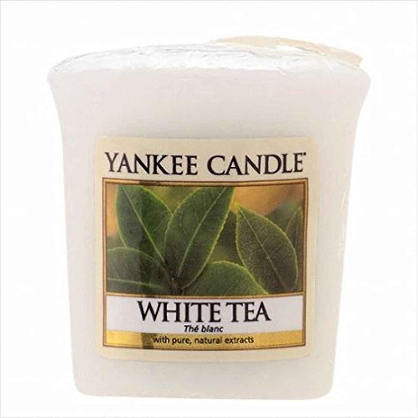 ベンチャー追い越すしおれたYANKEE CANDLE(ヤンキーキャンドル) YANKEE CANDLE サンプラー 「 ホワイトティー 」6個セット(K00105277)