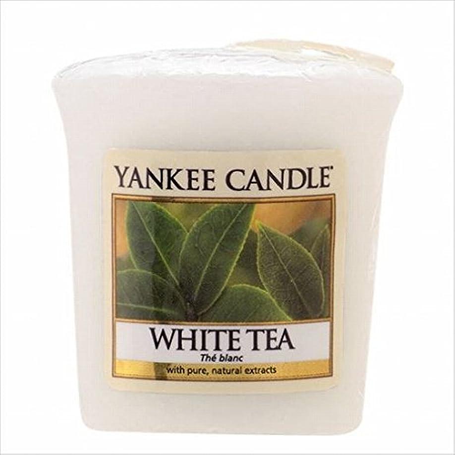 アンティーク感性叫び声ヤンキーキャンドル(YANKEE CANDLE) YANKEE CANDLE サンプラー 「 ホワイトティー 」6個セット