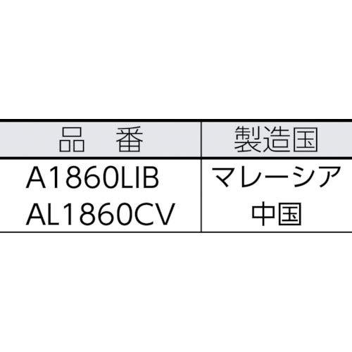 BOSCH(ボッシュ)『コードレスインパクトドライバー(GDR18V-ECH)』