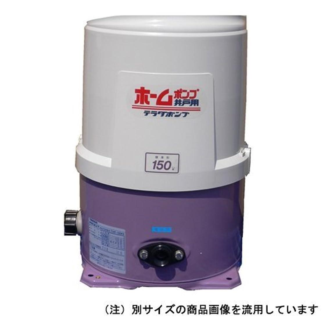 申し立てられた遺棄された純粋に寺田ポンプ 浅井戸用ポンプ THP-150(50Hz)