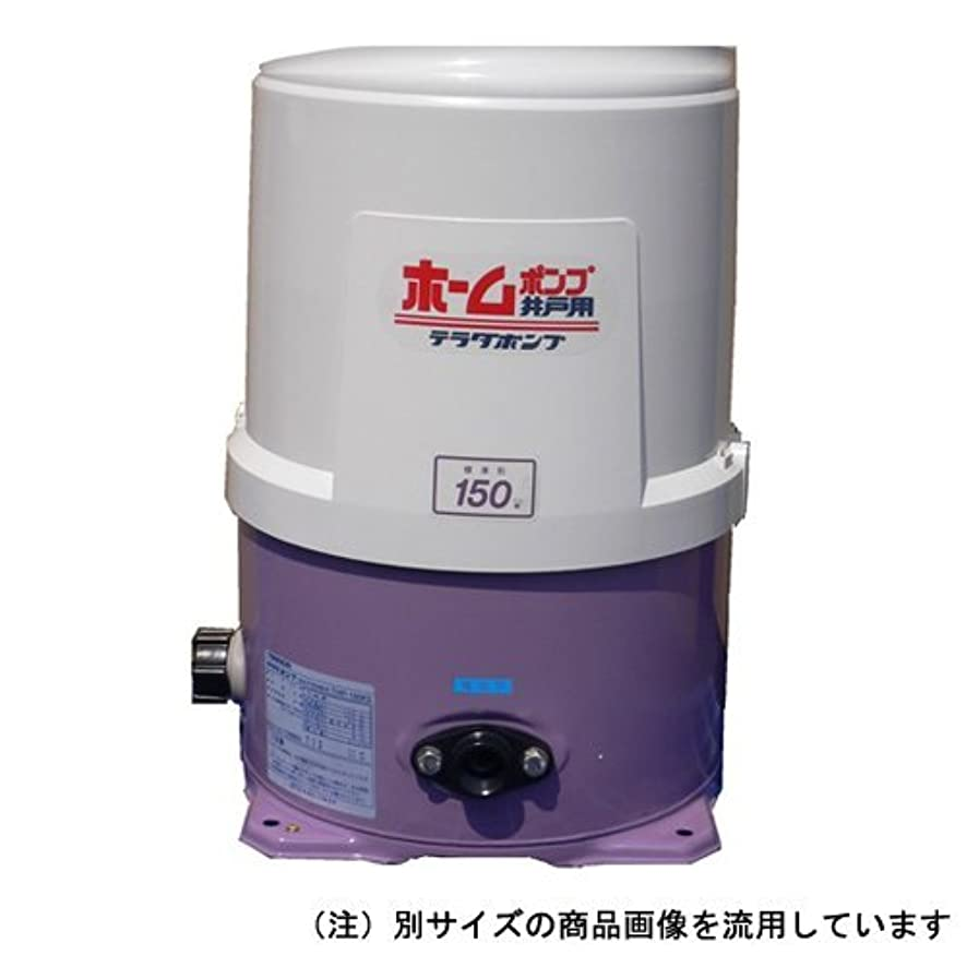 海藻非行スキャン寺田ポンプ 浅井戸用ポンプ THP-150(50Hz)