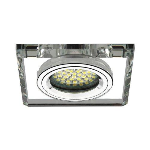 Kanlux 5`er Set Einbaustrahler Quadrat, Glas, silber, 230V, GU10
