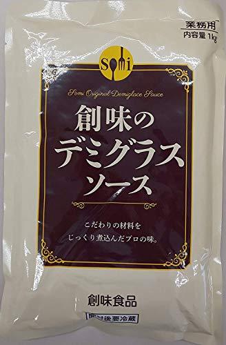 絶品 創味のデミグラスソース 1kg 業務用 レトルト カレーソース