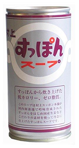 村上 すっぽんスープ 缶 180g